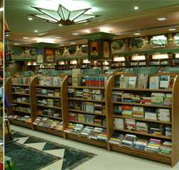 trent hypermarket bangalore